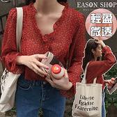 EASON SHOP(GW7895)韓版法式花朵碎花薄款微透視大V領荷葉邊喇叭袖長袖雪紡花襯衫女上衣落肩寬鬆內搭