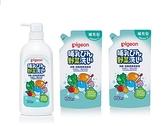 Pigeon貝親 奶瓶蔬果清潔液-1瓶700ml+2補650ml【六甲媽咪】