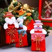 【BlueCat】聖誕節蝴蝶結鈴鐺麋鹿小熊掛飾紅色禮物袋 收納袋 佈置裝飾