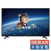 HERAN禾聯 40吋 FULL HD液晶顯示器+視訊盒 HS-40DA1(贈基本桌上型安裝)