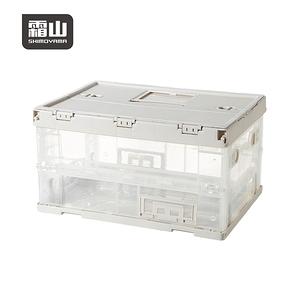 【日本霜山】工業風耐重摺疊置物收納箱-75L-2色可選米白透