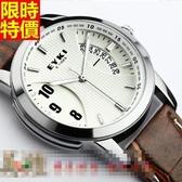 石英錶-焦點大方好搭男女腕錶(單支)2款2色5r67【時尚巴黎】