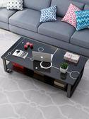 簡約現代客廳創意小茶幾餐桌兩用多功能小茶桌簡易家用小戶型茶臺床頭桌 潮流衣舍