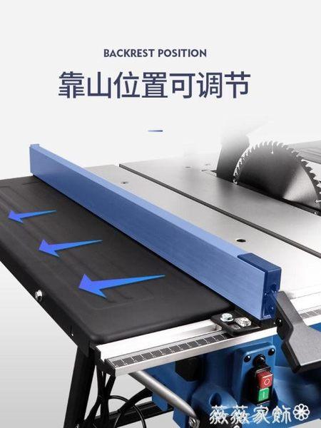 工具台 10寸台鋸推家用圓鋸無塵電鋸工作台裝修精密機多功能木工電動工具 igo 微微家飾