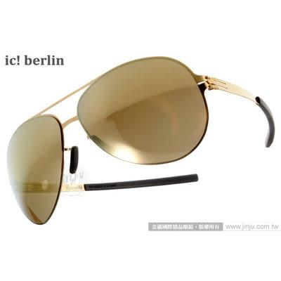 Ic! Berlin 太陽眼鏡 RAF S. SUN GOLD (金) 德國薄鋼工藝 水銀鏡面款 墨鏡 # 金橘眼鏡