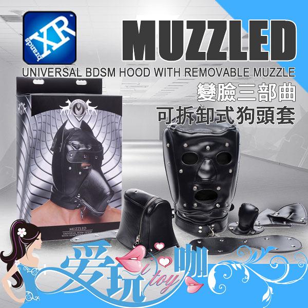 美國 XR brands 變臉三部曲 可拆卸式狗頭套 Muzzled Universal BDSM Hood with Removable Muzzle 人型犬 狗奴