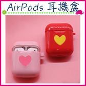 耳機收納盒 AirPods保護套 愛心耳機包 小仙女系列矽膠套 Apple耳機盒子 少女款 無線耳機防丟袋 配件