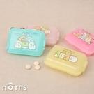 角落生物多功能隨身萬用盒v2- Norns 正版授權 飾品收納盒 雙層藥盒 旅行小物