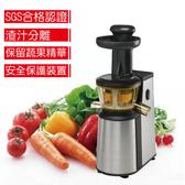 【艾來家電】鍋寶 鮮活原汁慢磨機 / 果汁機 JP-888 ~~60轉慢磨,出汁速度快,殘渣量少