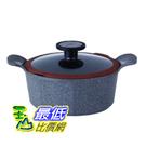 [COSCO代購] 促銷至11月25日 W124264 Neoflam Pote 鑄造雙耳湯鍋 24 公分