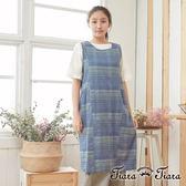 【Tiara Tiara】百貨同步  幾何條紋拼接背心式洋裝(藍)