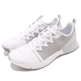 Reebok 慢跑鞋 Fusium Run 白 灰 FLEXWEAVE 智能編織科技 運動鞋 男鞋【PUMP306】 CN8491
