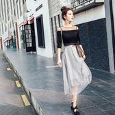 降價兩天-一字領洋裝一字肩假兩件連身裙春裝新品學院仙氣小禮服學生中長裙子女裝