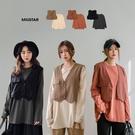 現貨-MIUSTAR 兩件式!素面棉質上衣+短版斜紋背心(共3色)【NJ0516】