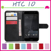 HTC 10 (M10) 5.2吋 荔枝紋皮套 側翻手機套 支架 磁扣 錢包款保護殼 插卡位手機殼 左右翻保護套