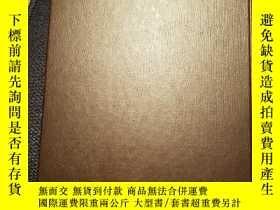 二手書博民逛書店涅槃和彌勒的圖像學:從印度到中亞罕見日文Y173156 宮治昭