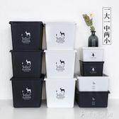 原創簡約有蓋塑料收納盒玩具整理箱雜物衣服收納箱igo   伊鞋本鋪