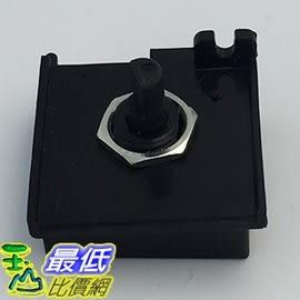 [玉山最低比價網] Vornado 風扇葉片 630 / 530  風扇 開關 零件 T01