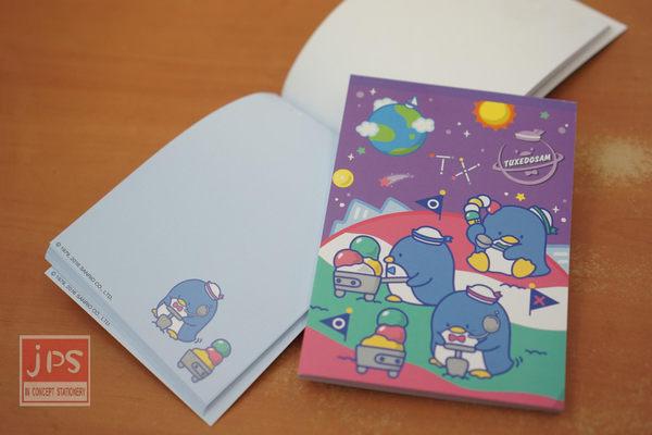 Tuxedosam 太空彩色MEMO本 (企鵝 紫)