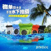 相機防水罩 索尼RX100V RX1RII RX100IV RX100III相機防水袋防沙20米潛水 玩趣3C