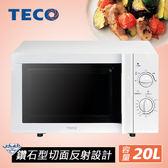 【下殺2980↓】TECO東元 20L無轉盤微波爐 YM2005CB