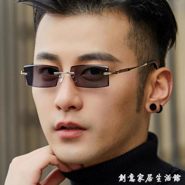 無框變色眼鏡男士款潮防藍光切邊鑲鉆太陽鏡墨鏡平光防紫外線 創意家居