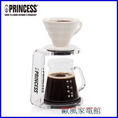 【歐風家電館】荷蘭公主 PRINCESS 手沖咖啡沖泡器 (附螺旋濾杯+手沖架) 241100S