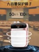 索愛 s-318小蜜蜂擴音器教師用無線耳麥戶外導遊講課教學專用小喇叭迷你腰掛   蘑菇街小屋 ATF