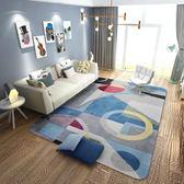 歐式地毯客廳 茶幾臥室房間滿鋪床邊長方形大地毯北歐簡約·IfashionIGO