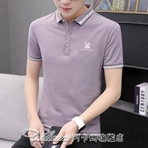 POLO衫男士短袖t恤夏季韓版潮流體恤百搭修身半袖上衣男裝T 翻領 阿卡娜