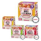 日本 Kewpie 寶寶便當/寶寶粥 (6款可選)