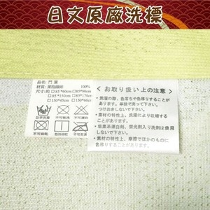 【LASSLEY】日本門簾-樹林睡貓 85X60cm(雙開式 風水簾)
