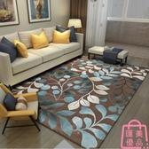 80*120cm 地毯客廳茶幾毯臥室簡約北歐床邊毯家用【匯美優品】