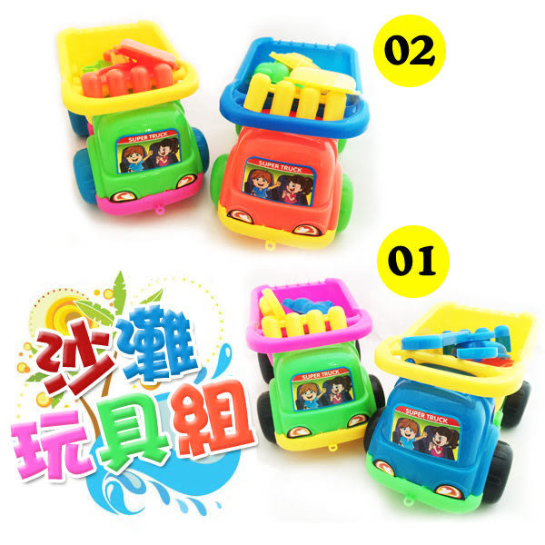 沙灘玩具組 隨機出貨 (購潮8)