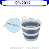 挖寶清倉【SP-2012】伸縮洗衣桶+折疊式曬衣架贈品 可當水桶 不可超取