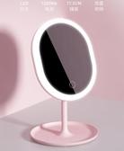 化妝鏡 LED化妝鏡帶燈台式網紅女補光隨身小鏡子宿舍桌面折疊便攜梳妝鏡 新年特惠