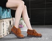 春秋真皮女靴單靴短靴 平底低跟防滑底時尚帥氣個性女靴單靴 【全館免運】