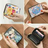 米印拉卡包女式韓國可愛個性迷你超薄風琴卡包多卡位卡片零錢包【免運+滿千折百】