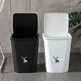 垃圾桶 家用客廳創意現代輕奢廚房北歐大號廁所衛生間有帶蓋圾圾桶 「雙10特惠」
