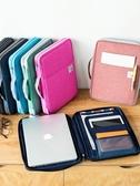 大容量證件收納包家用家庭便攜多層護照文件盒戶口本多功能資料袋