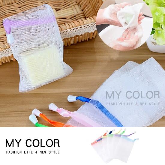 起泡袋 香皂袋 束口袋 打泡網 網袋 洗面乳 洗臉 洗手 可掛式 肥皂 起泡網 【Y066-2】MY COLOR
