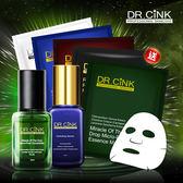 DR.CINK達特聖克 奇蹟淨膚煥膚保濕組【新高橋藥妝】小綠+小藍+面膜(藍綠白咖黑)各一片