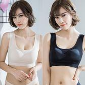 運動內衣 2件裝 日本無痕內衣女無鋼圈胸罩聚攏運動防震跑步大碼睡眠文胸   霓裳細軟