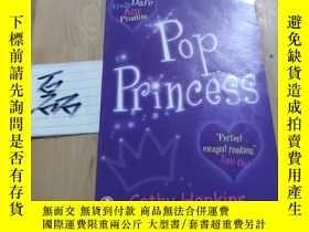 二手書博民逛書店Pop罕見Princess (Truth Dare Kiss or流行公主 (真Y15335 見圖 見圖