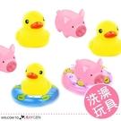 兒童洗澡玩具 捏捏叫黃鴨豬仔泳圈 8件組...