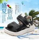 男童涼鞋 2020新款正韓學生夏季兒童休閑防滑中小童男孩沙灘鞋【快速出貨】