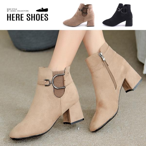 [Here Shoes]靴子-跟高6cm 絨面扣環造型 側拉鍊短靴 簡約率性百搭款-KDA68