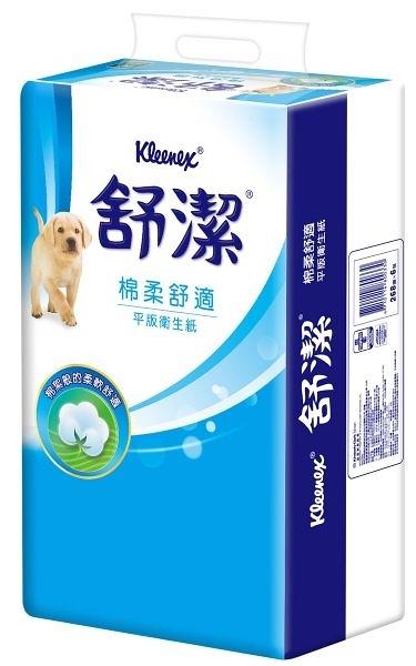 【舒潔】平版衛生紙300張(6包x8串/箱)【艾保康】