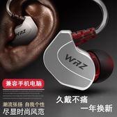 蘋果華為榮耀三星手機重低音炮vivo耳機入耳式通用線掛耳式 極客玩家