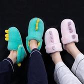 抖音網紅拖鞋女冬恐龍可愛居家室內棉拖鞋情侶一對月子保暖棉鞋男 童趣屋  新品